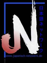 [Bild: ma-kun1.jpg]